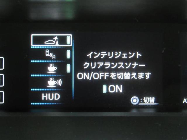 Aツーリングセレクション フルセグ メモリーナビ DVD再生 バックカメラ 衝突被害軽減システム ETC LEDヘッドランプ ワンオーナー(12枚目)