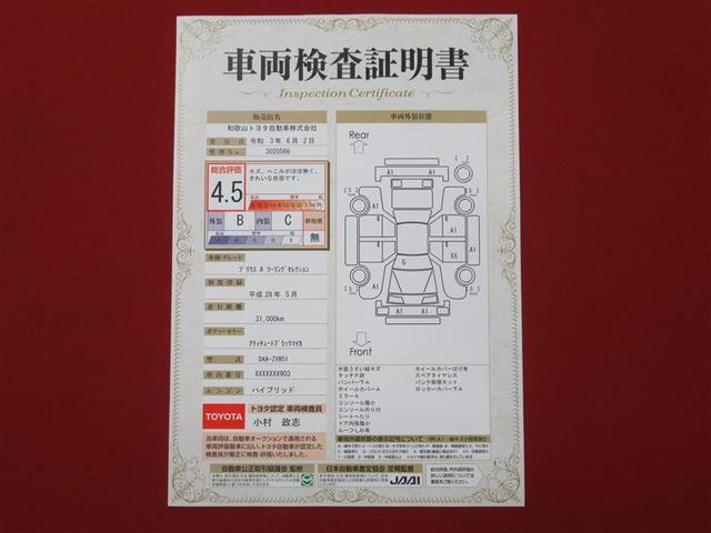 Aツーリングセレクション フルセグ メモリーナビ DVD再生 バックカメラ 衝突被害軽減システム ETC LEDヘッドランプ ワンオーナー(20枚目)