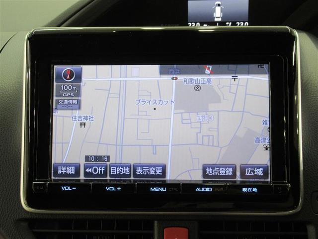 Gi プレミアムパッケージ フルセグ メモリーナビ DVD再生 バックカメラ 衝突被害軽減システム 両側電動スライド LEDヘッドランプ 乗車定員7人 3列シート ワンオーナー アイドリングストップ(5枚目)