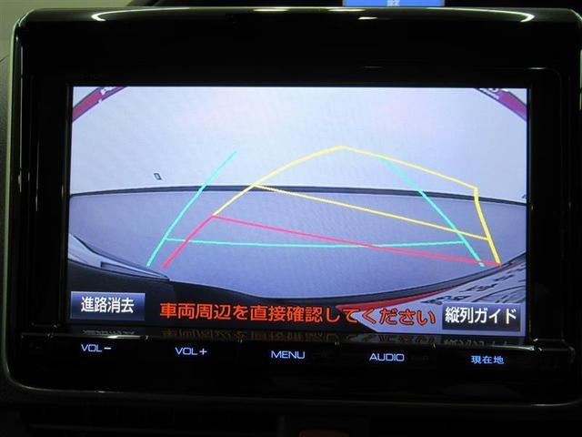 Gi プレミアムパッケージ フルセグ メモリーナビ DVD再生 バックカメラ 衝突被害軽減システム 両側電動スライド LEDヘッドランプ 乗車定員7人 3列シート ワンオーナー アイドリングストップ(6枚目)