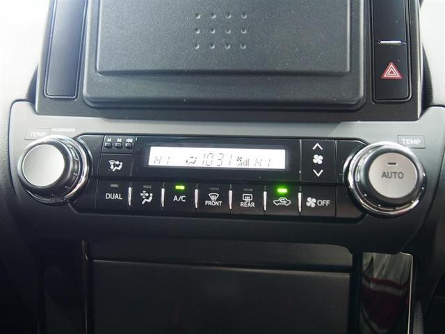 トヨタ ランドクルーザープラド TX