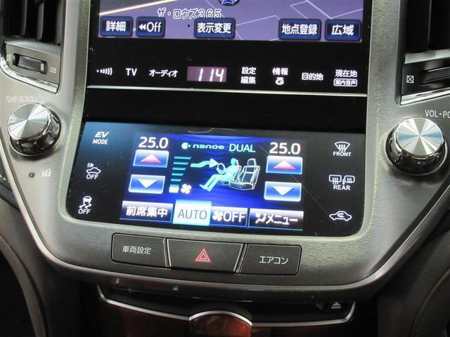 「トヨタ」「クラウンハイブリッド」「セダン」「和歌山県」の中古車7