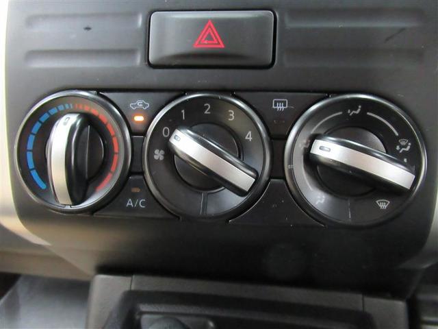 「日産」「エクストレイル」「SUV・クロカン」「和歌山県」の中古車7