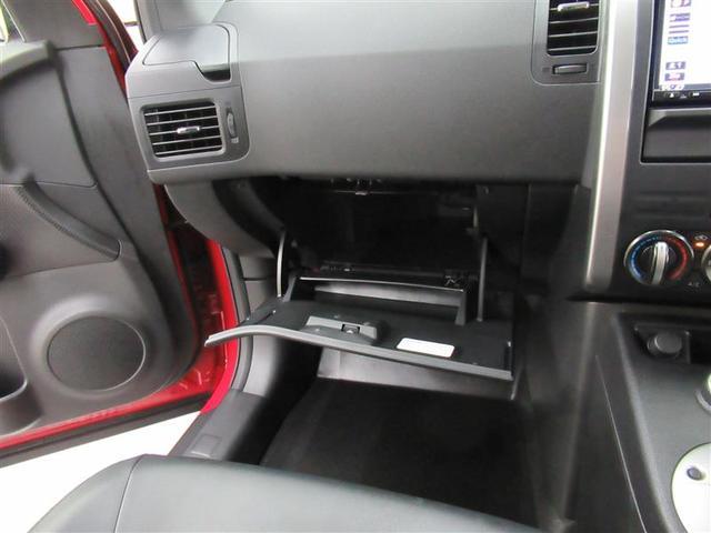 「日産」「エクストレイル」「SUV・クロカン」「和歌山県」の中古車11