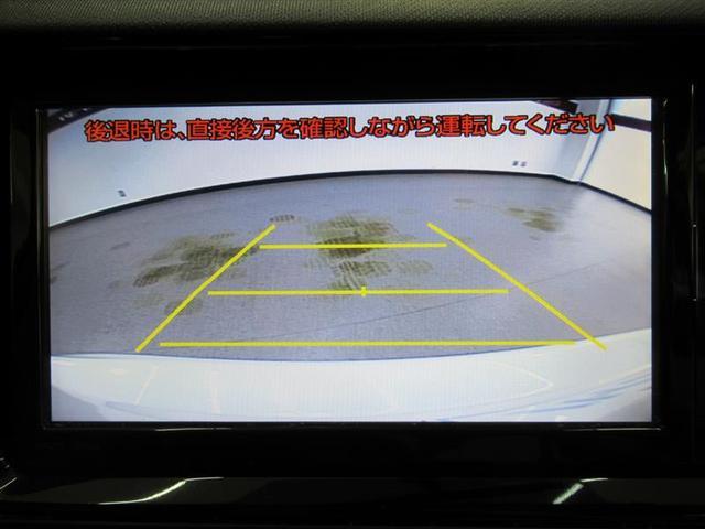 「トヨタ」「アクア」「コンパクトカー」「和歌山県」の中古車7
