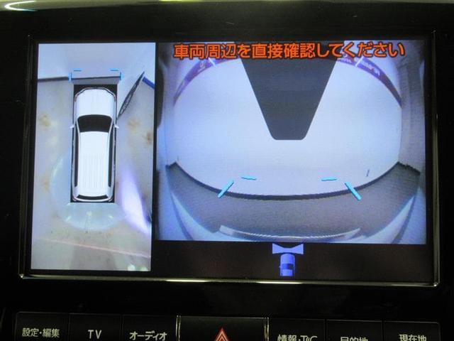 「トヨタ」「ランドクルーザー」「SUV・クロカン」「和歌山県」の中古車6