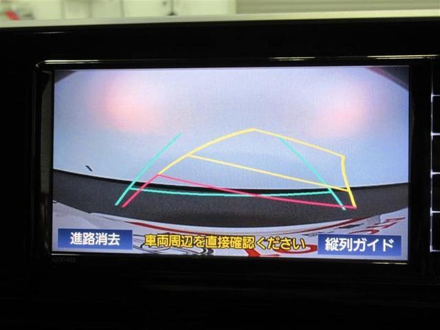 「トヨタ」「C-HR」「SUV・クロカン」「和歌山県」の中古車6