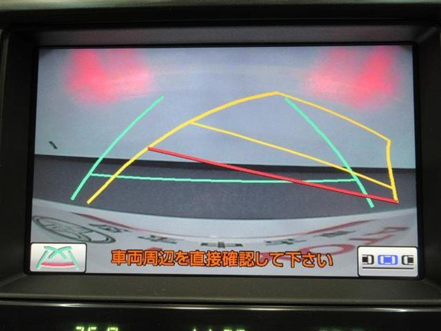 「トヨタ」「クラウン」「セダン」「和歌山県」の中古車6