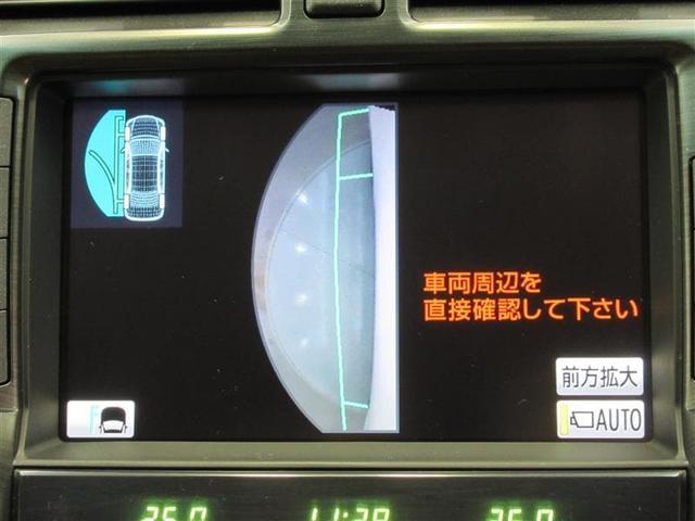 「トヨタ」「クラウン」「セダン」「和歌山県」の中古車7