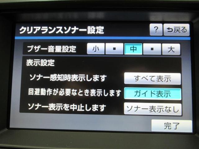 「トヨタ」「クラウン」「セダン」「和歌山県」の中古車8