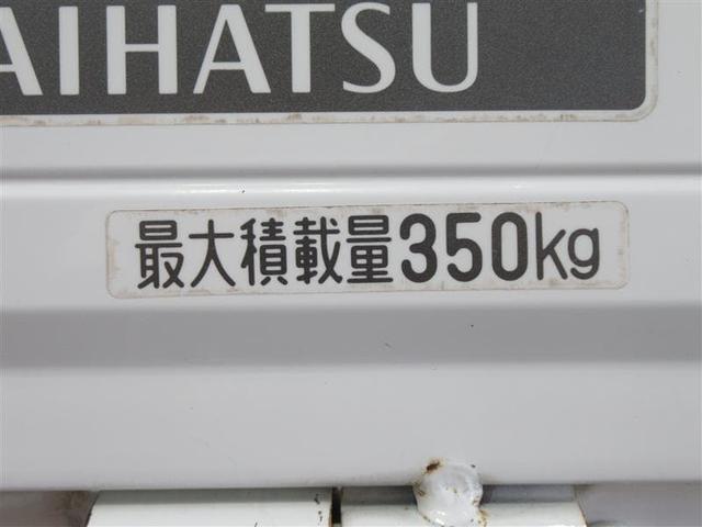 「ダイハツ」「ハイゼットトラック」「トラック」「和歌山県」の中古車16