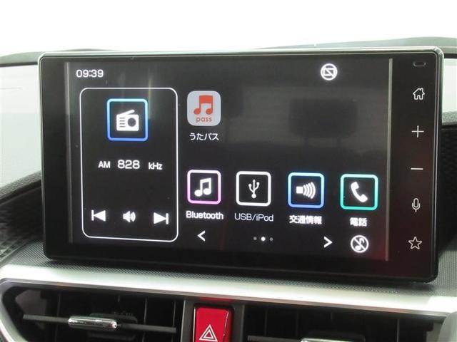 「トヨタ」「ライズ」「SUV・クロカン」「和歌山県」の中古車5