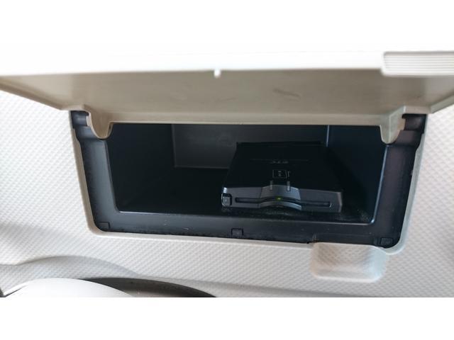 150r Gパッケージ  ナビ バックカメラ HID ETC(19枚目)