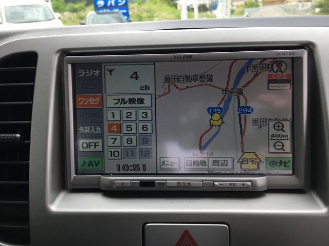 日産 モコ E ショコラティエセレクション メモリーナビ ワンセグTV