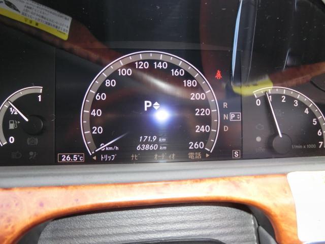 メルセデス・ベンツ M・ベンツ S350 AMGスポーツエディション 黒革 SR マルチ