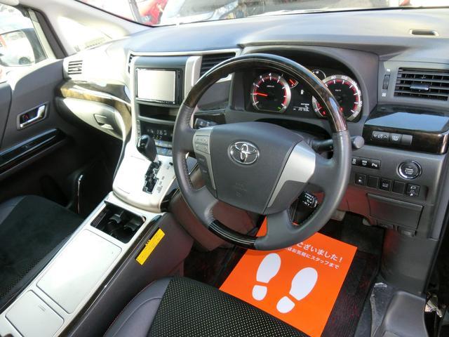 トヨタ ヴェルファイア 2.4Z ゴールデンアイズII Wサンルーフ エアロ 車高調