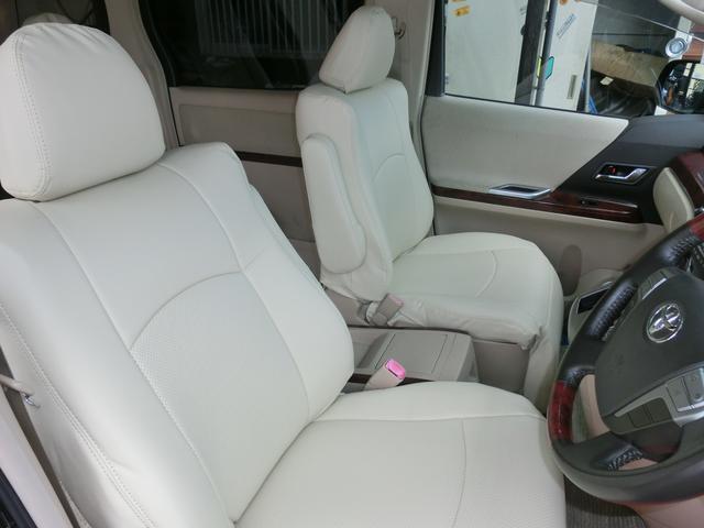 「トヨタ」「アルファード」「ミニバン・ワンボックス」「兵庫県」の中古車7