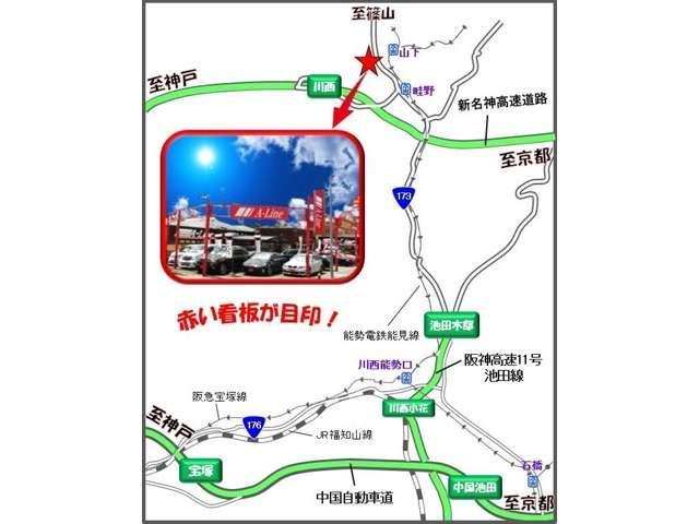 新名神川西インター開通によりさらにアクセスしやすくなりました!川西インターより約5分で到着!