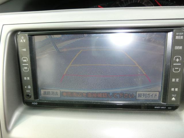 「トヨタ」「エスティマ」「ミニバン・ワンボックス」「兵庫県」の中古車14