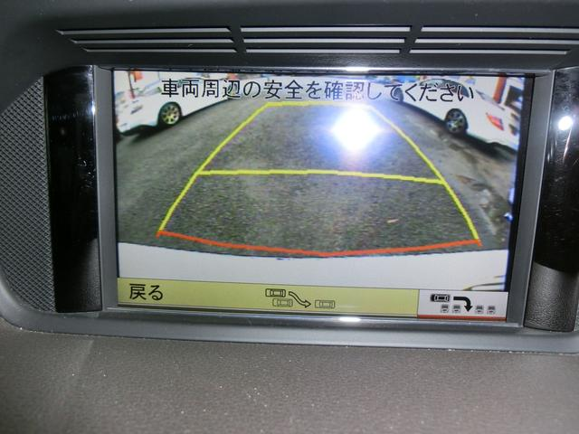 「メルセデスベンツ」「Eクラス」「クーペ」「兵庫県」の中古車15