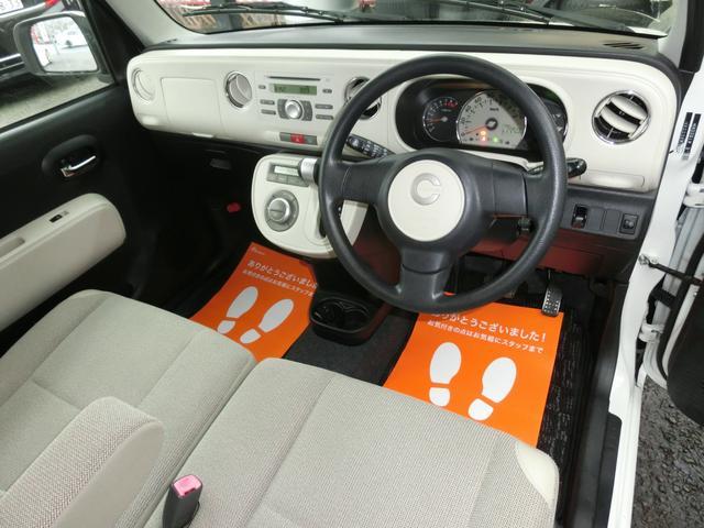 「ダイハツ」「ミラココア」「軽自動車」「兵庫県」の中古車8