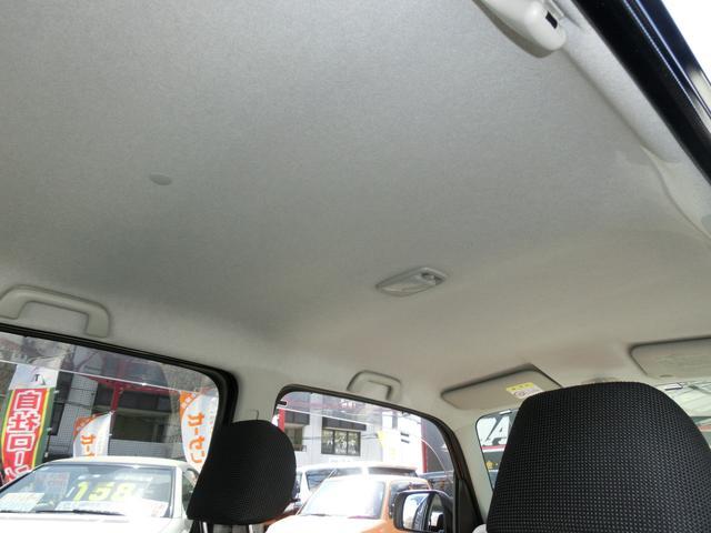 ココアX 全国6ヶ月保証 修復歴無し ワンオーナー 禁煙車 シートヒーターHDDフルセグナビ リアカメラ ETC スマートキー ドアバイザー(12枚目)