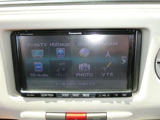 ココアX 全国6ヶ月保証 修復歴無し ワンオーナー 禁煙車 シートヒーターHDDフルセグナビ リアカメラ ETC スマートキー ドアバイザー(13枚目)