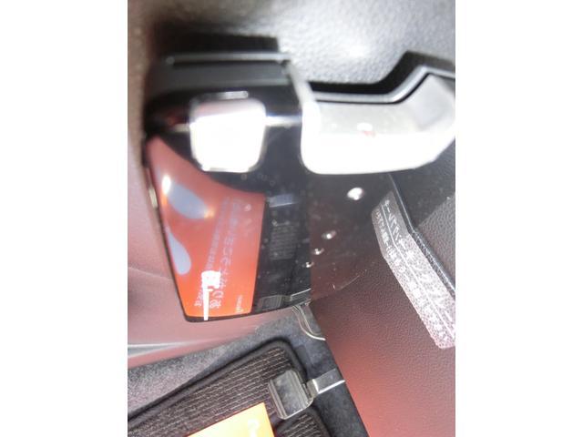 ココアX 全国6ヶ月保証 修復歴無し ワンオーナー 禁煙車 シートヒーターHDDフルセグナビ リアカメラ ETC スマートキー ドアバイザー(16枚目)