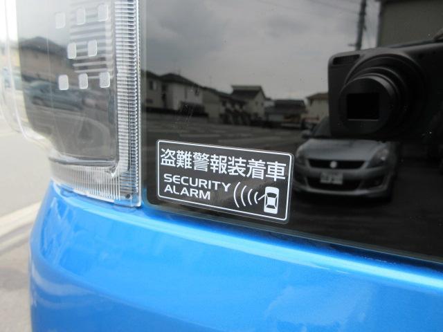 """42 43 44 45 46 47 48 49 50 51 52 53 54 55 56 57 Chevy Blue 7/"""" Headlight Visors"""