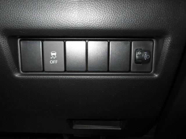 ESP搭載!知る人ぞ知る!横滑り防止装置!車の走行を安定させるシステムです!