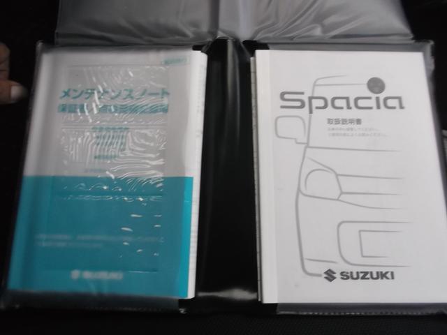 「スズキ」「スペーシアカスタム」「コンパクトカー」「兵庫県」の中古車39
