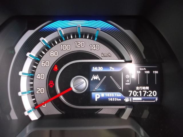 HYBRID Xターボ デュアルカメラブレーキサポートアルミ(16枚目)