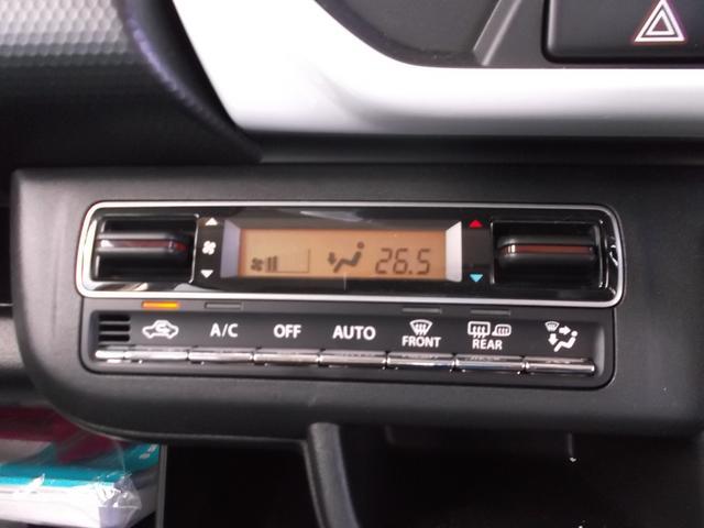 HYBRID Xターボ デュアルカメラブレーキサポートアルミ(23枚目)