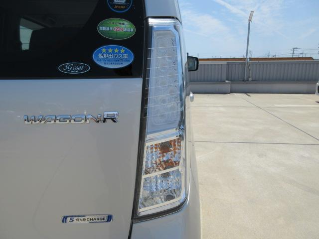 FZ 3型 前方安全ブレーキ搭載 ETC付き フォグランプ付(8枚目)