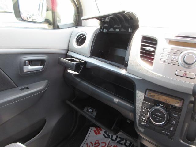 FZ 3型 前方安全ブレーキ搭載 ETC付き フォグランプ付(13枚目)