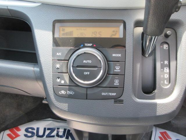 FZ 3型 前方安全ブレーキ搭載 ETC付き フォグランプ付(43枚目)