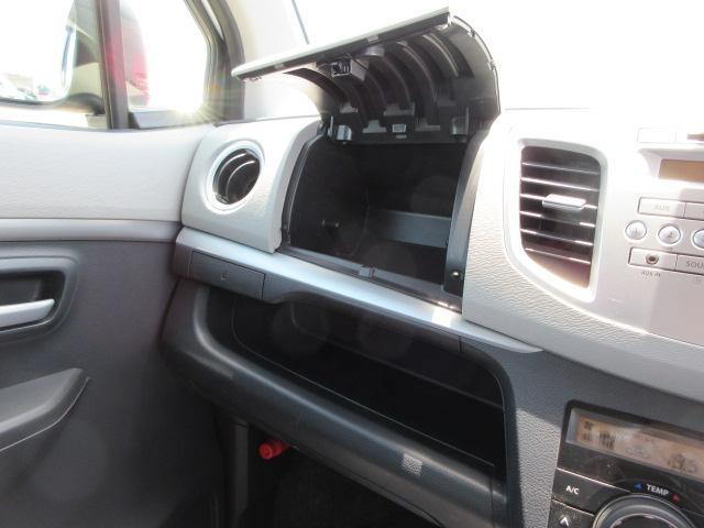 FZ 3型 前方安全ブレーキ搭載 ETC付き フォグランプ付(45枚目)