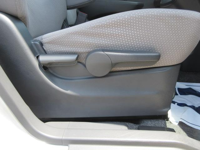 FZ 3型 前方安全ブレーキ搭載 ETC付き フォグランプ付(51枚目)