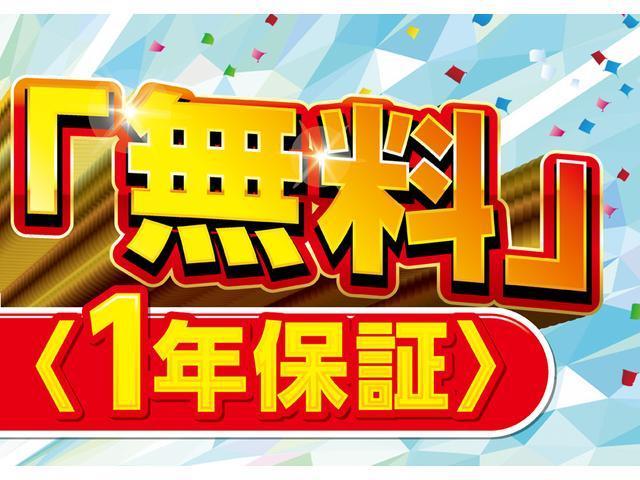 X/ケンウッドナビ・TV/HIDヘッドライト/スマートキー(4枚目)