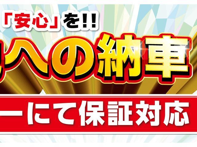X/純正CDオーディオ/プッシュスタート(7枚目)