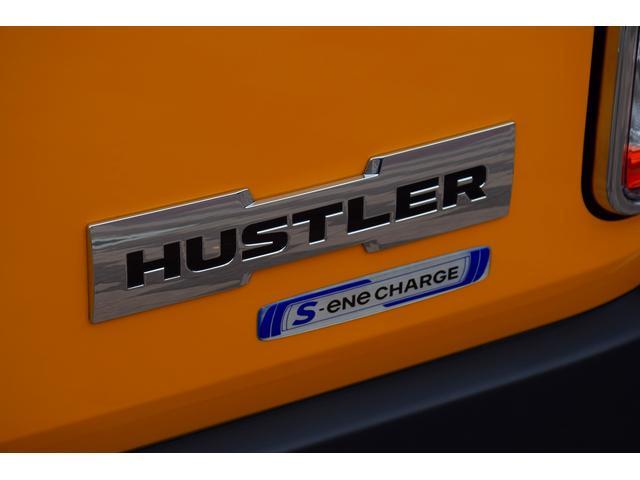 「スズキ」「ハスラー」「コンパクトカー」「兵庫県」の中古車21