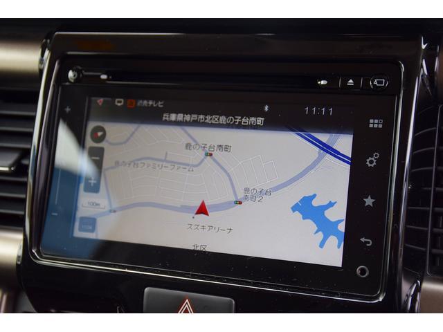 「スズキ」「ハスラー」「コンパクトカー」「兵庫県」の中古車29