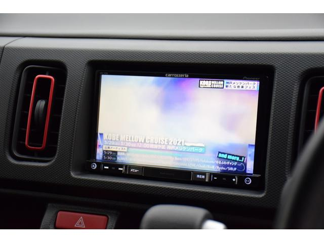 ベースグレード レーダーブレーキサポート/HIDヘッドライト/フォグライト/カロッツェリアメモリーナビ/バックカメラ/パドルシフト/ステリモ/運転席シートヒーター/シートリフター/リアプライバシーガラス/タワーバー/(29枚目)