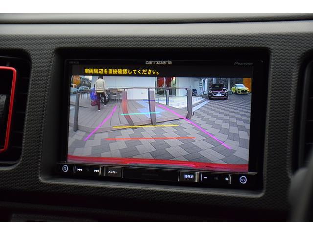 ベースグレード レーダーブレーキサポート/HIDヘッドライト/フォグライト/カロッツェリアメモリーナビ/バックカメラ/パドルシフト/ステリモ/運転席シートヒーター/シートリフター/リアプライバシーガラス/タワーバー/(30枚目)