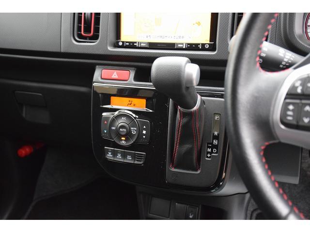 ベースグレード レーダーブレーキサポート/HIDヘッドライト/フォグライト/カロッツェリアメモリーナビ/バックカメラ/パドルシフト/ステリモ/運転席シートヒーター/シートリフター/リアプライバシーガラス/タワーバー/(31枚目)