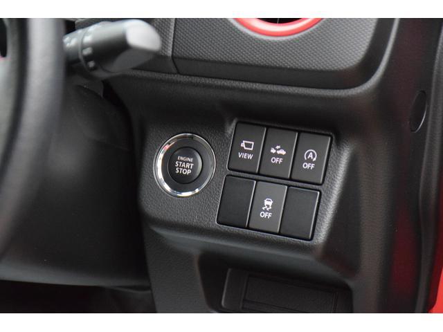 ベースグレード レーダーブレーキサポート/HIDヘッドライト/フォグライト/カロッツェリアメモリーナビ/バックカメラ/パドルシフト/ステリモ/運転席シートヒーター/シートリフター/リアプライバシーガラス/タワーバー/(34枚目)