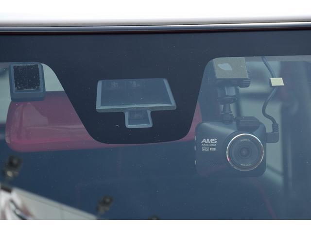 X レーダーブレーキサポート/HIDヘッドライト/フォグライト/ケンウッドメモリーナビ/地デジ/運転席シートヒーター/革巻きステアリング/プッシュスタート/スマートキ/電格ミラー/ドラレコ(14枚目)