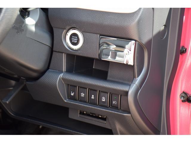 X レーダーブレーキサポート/HIDヘッドライト/フォグライト/ケンウッドメモリーナビ/地デジ/運転席シートヒーター/革巻きステアリング/プッシュスタート/スマートキ/電格ミラー/ドラレコ(32枚目)