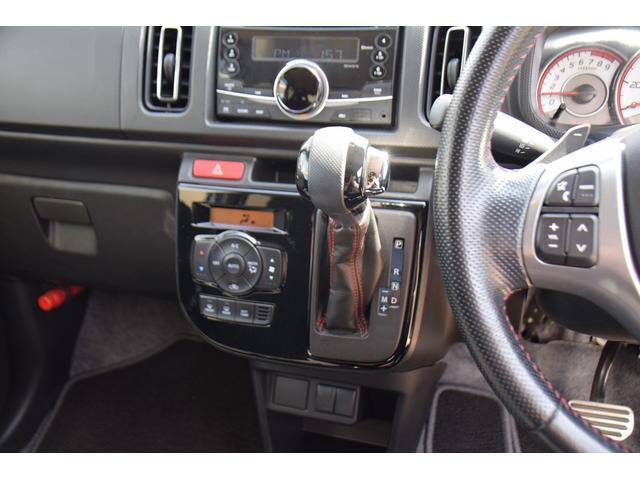ベースグレード レーダーブレーキサポート/純正レカロシート/HIDヘッドライト/フォグライト/オートライト/ステリモ/パドルシフト/革巻きステアリング/ターンライトミラー/電格ミラー(27枚目)