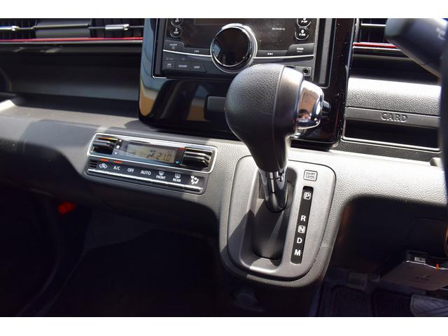 ハイブリッドT デュアルセンサーブレーキ/ヘッドアップディスプレイ/ターボ車/パドルシフト/クルコン/ステリモ/運転席シートヒーター/LEDヘッドライト/LEDフォグライト/シートリフター/ユピテル前後ドラレコ(16枚目)